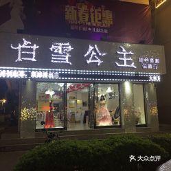 安溪县婚纱店_安溪县医院图片