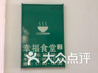 天津康宁津园养老综合体