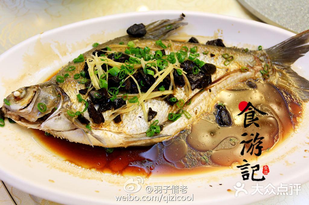 文轩苑会议服务中心榄角蒸边鱼图片 - 第11张