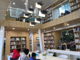 灯塔图书馆