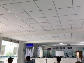 上海嘉定汽車綜合檢測站