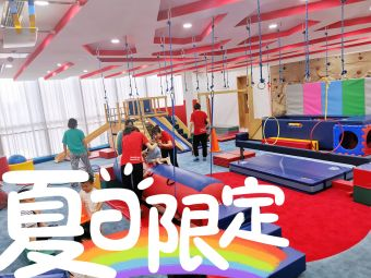 美吉姆国际儿童教育中心(泰华城店)
