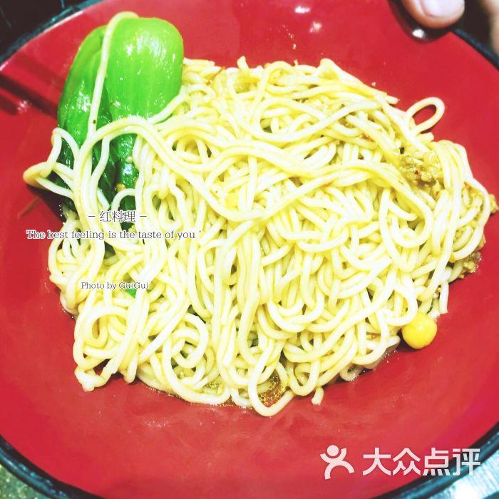 红料理(大众路店)-图片-上海美食-莲花点评网青年节五四的美食图片