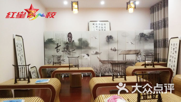 红星艺校-书画教室图片-上海丽人-大众点评网