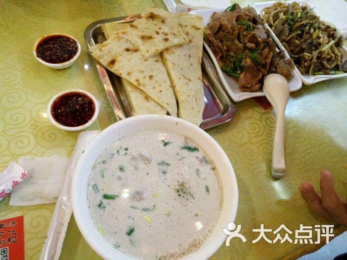 赵家羊肉汤总店-图片-菏泽美食-大众点评网