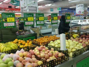 宇泰购物中心