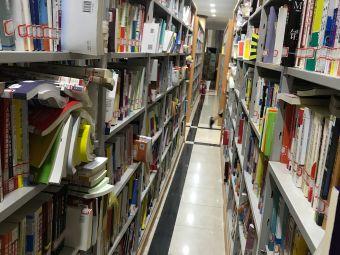 开发区图书馆