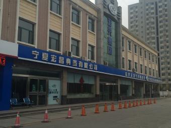 中国油联中山加油站