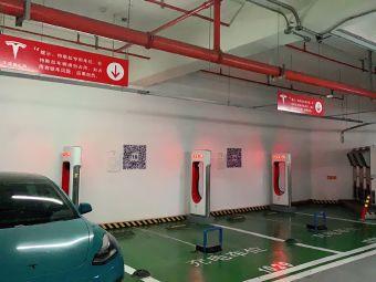 特斯拉超级充电站(武汉市越秀财富中心站)