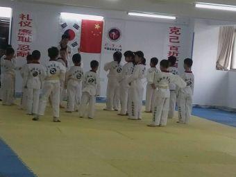 龙翔跆拳道馆
