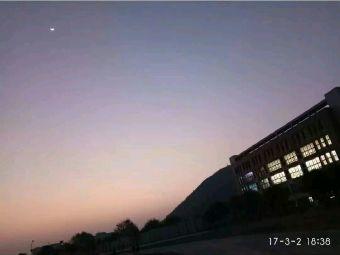 汕头市潮阳职业技术教育中心