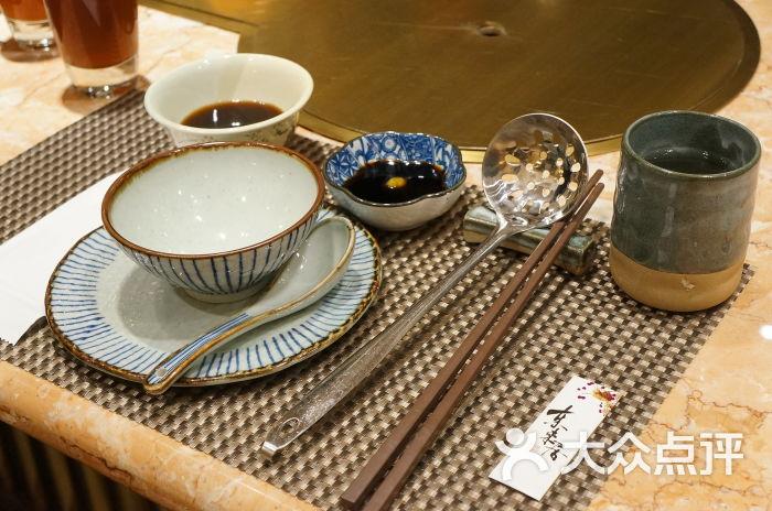 东来居港式米其林火锅-餐具图片-上海美食-大众点评网