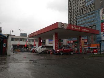 中国石化建北加气站(蓉新加油站)