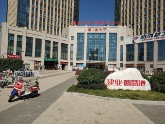 漯河市行政服务中心停车场