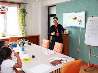 微笑汉语国际培训中心