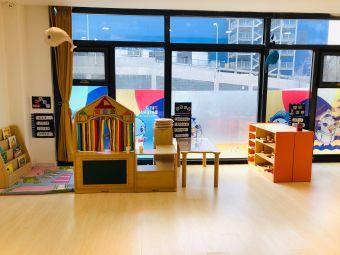 小帆船国际双语幼儿园(肇工北三路校区)