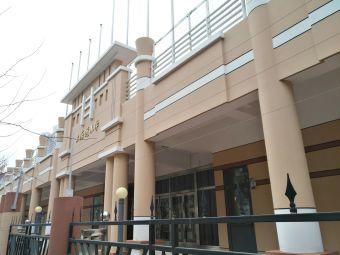 上海道小学