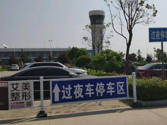 南阳姜营机场-停车场
