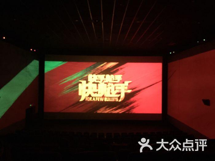 杨浦区五角场/大学区电影院万达电影城(五角场店)所有点评3木电影网图片