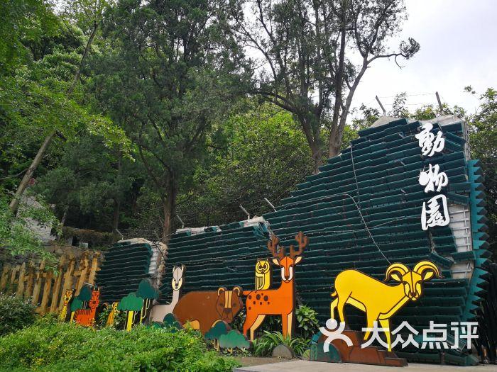 黔灵山动物园图片 - 第25张