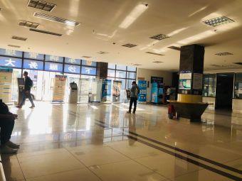 第三車輛檢測站公交車站