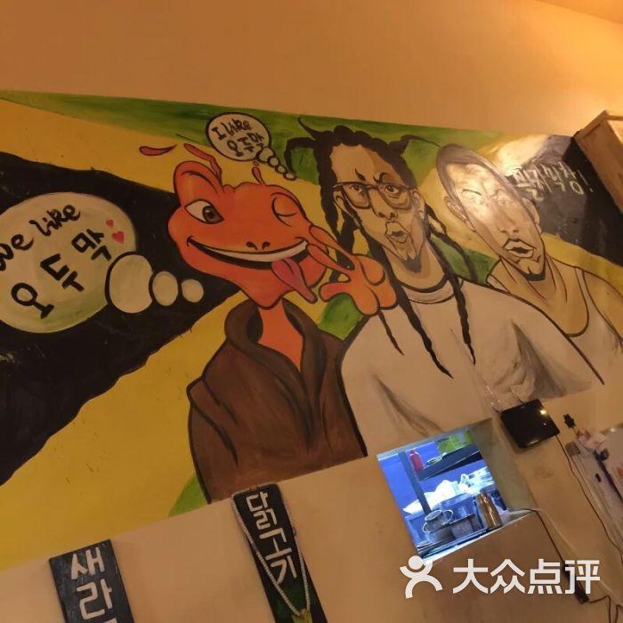 小木屋米酒店-图片-大庆美食-大众点评网