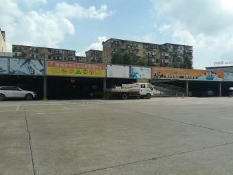 南城百货南棉店-停车场