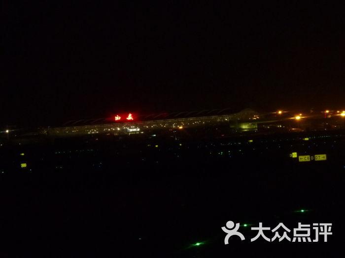 渭城区 交通 飞机场 咸阳国际机场 所有点评  费用 ¥31 |总分2 (好)