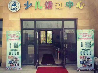 华艺舞蹈学校