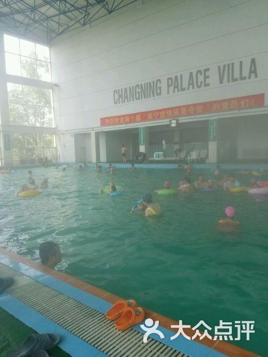 常宁宫游泳馆-图片-西安运动健身-大众点评网乒乓球国家队内部不和图片