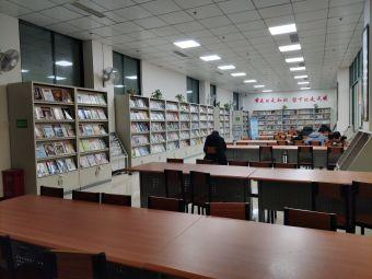 江油图书馆