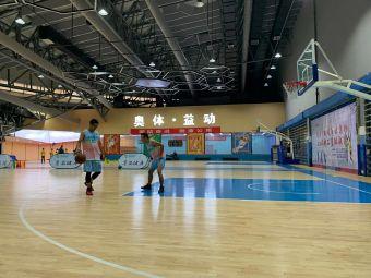 益动篮球馆