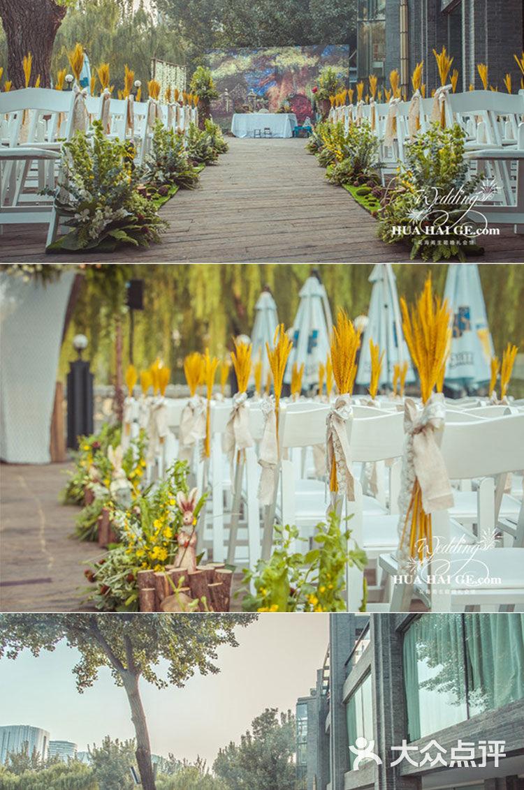 森系户外婚礼花艺分享展示