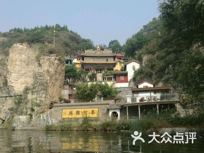 十渡乐谷银滩景区-图片-北京周边游-大众点评网