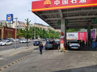 中石油白云加油站