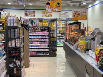 十足(中央大厦店)