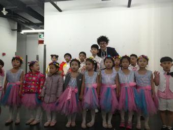 小精灵舞蹈武术器乐艺术培训