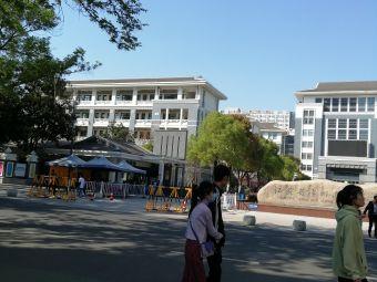 江苏省立常州中学
