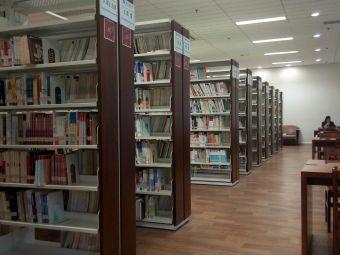 张元济图书馆