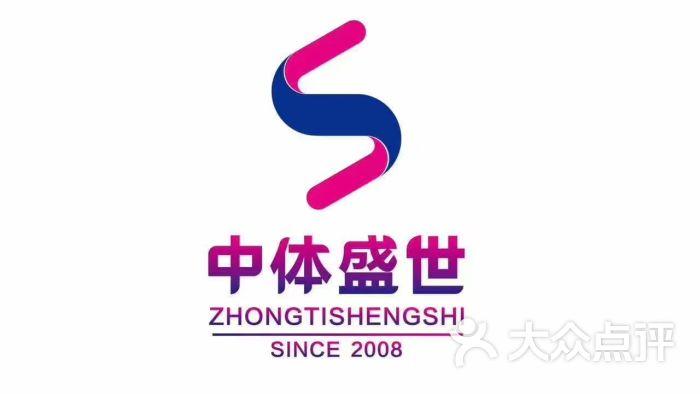 北京印象游泳馆_北京印象游泳馆健身房图片 - 第5张