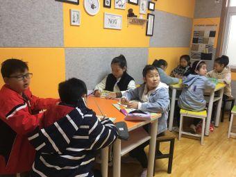 未来英语教育中心