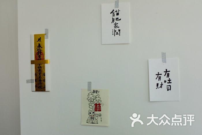 南京藤景手绘