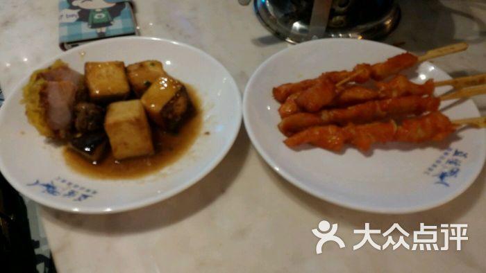 蓝鲨美食自助图片汇-美食-韩国美食-大众点评网几人个邯郸吃海鲜图片