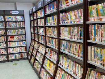 道里区图书馆
