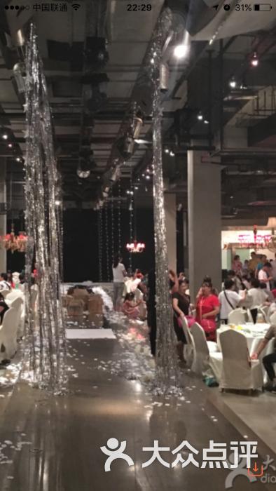 厨房制造-图片-重庆美食-大众点评网