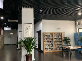 都江堰市图书馆