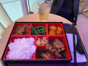apm City super Food court