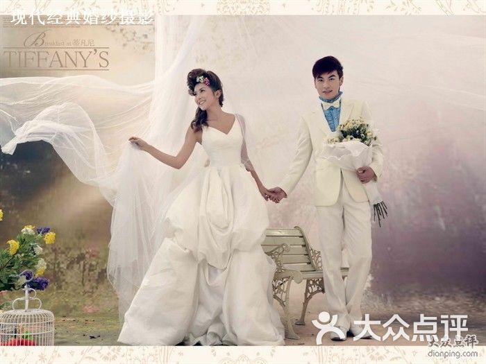 尊爵现代经典婚纱摄影
