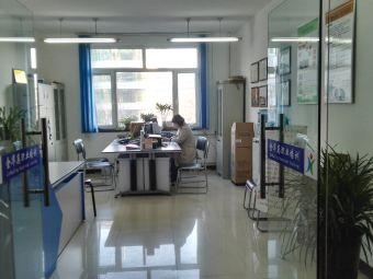 呼和浩特市金华英计算机职业培训学校