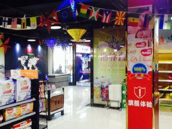 颐高电子商务产业园vr体验中心